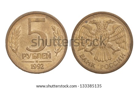 Russian coin on the white background