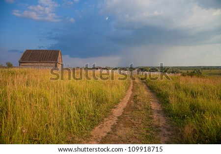Russian country view - stock photo