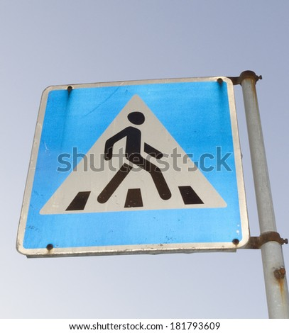 Russian crosswalk sign, showing pedestrians the place to cross the road - stock photo
