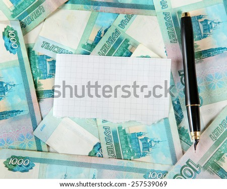 Russian Currency and Blank Paper with a Pen closeup - stock photo
