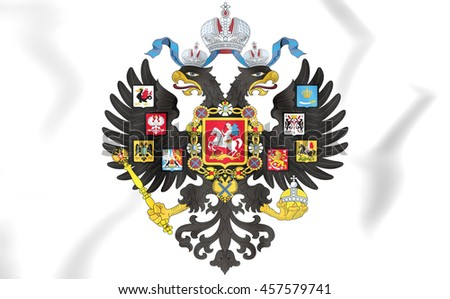 Russian Empire Coat of Arms. 3D Illustration.    - stock photo