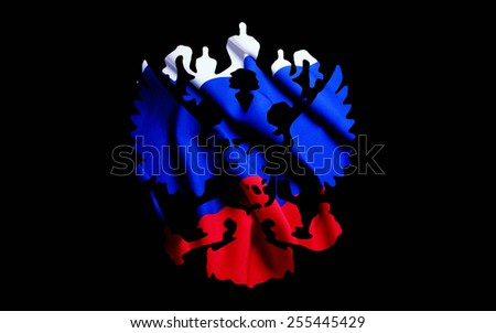 russian flag - stock photo