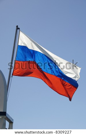 Russian Flag/ Ensign - stock photo