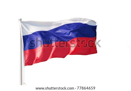 Russian flag waving, over white - stock photo