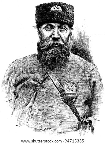 """Russian forest overseer, Olonets province - an illustration from antique book """"Russia, the full geographical description"""", Moscow, Russia, 1900 - stock photo"""