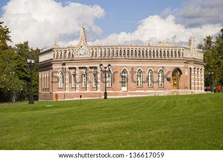 Russian imperial palace. The case of red brick in the Baroque style.