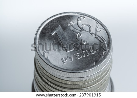 Russian main coin. The symbol of russian economy. - stock photo