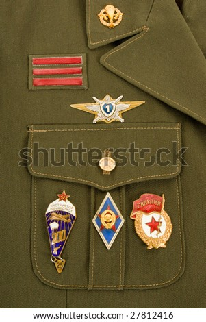 Russian military badges - stock photo