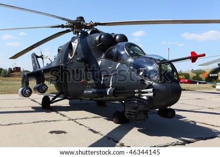 Russian military helicopter - stock photo