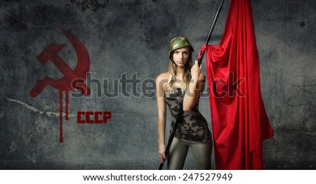russian military in vintage style - stock photo