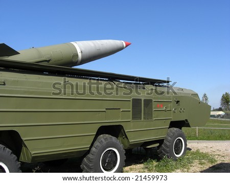 Russian military motorized rocket launcher - stock photo