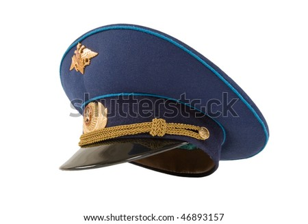 Russian Military Officer Cap (Air Force)