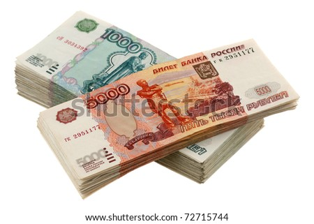 Russian money are isolated on a white background - stock photo