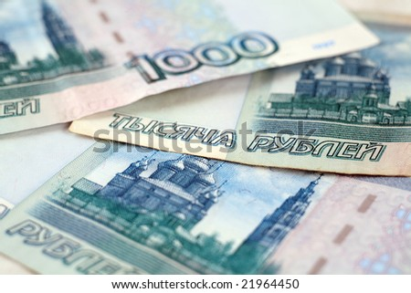 Russian money in partly soft focus