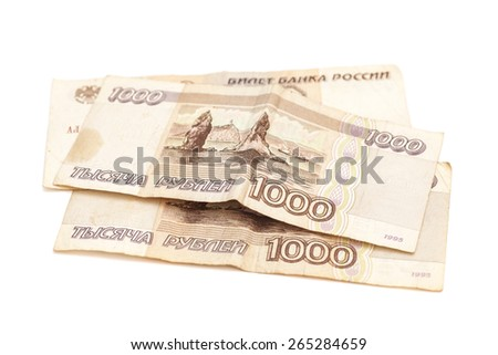 Russian money. One thousands rubles on white background  - stock photo