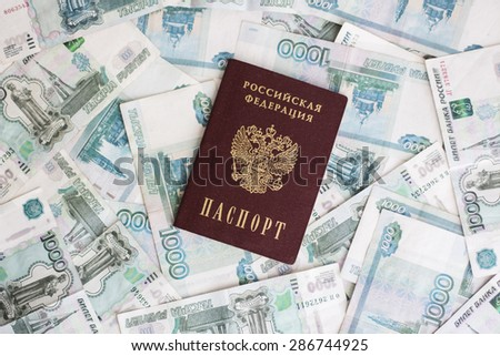 Russian money passport