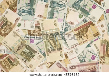 Russian money - roubles. Useful as background