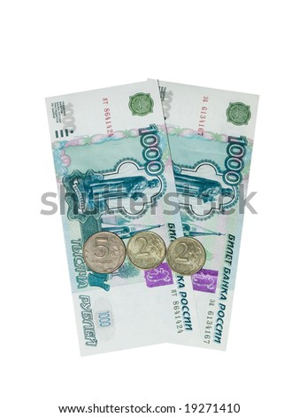 Russian money. 2009 rubles for New Year