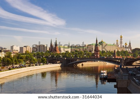 Russian Moscow Kremlin - stock photo