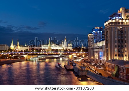 Russian Moscow Kremlin, bridge and Moscow river - stock photo