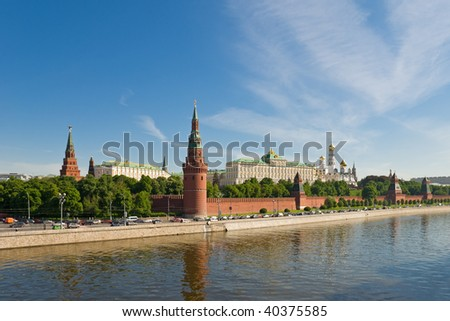 Russian Moscow Kremlin near the Moskva River - stock photo