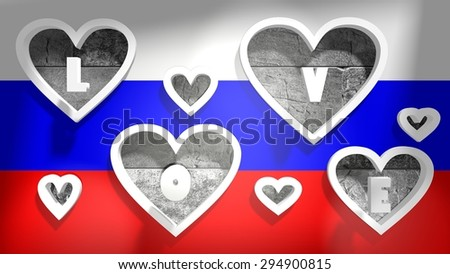 Logo Russian Love Words 106