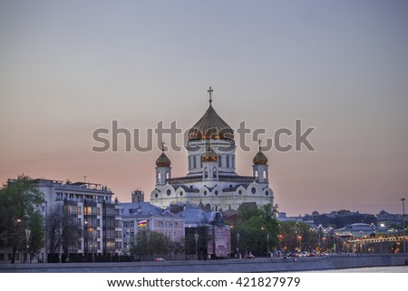 Russian Orthodox Cathedral - Cathedral of Jesus Christ the Saviour in Moscow, Russian Federation - stock photo