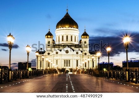 Russian Orthodox Cathedral of Christ the Saviour in the night