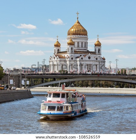Russian Orthodox Cathedral - The Temple Of Christ The Savior in Moscow city - stock photo