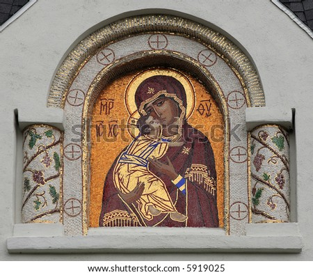 Russian Orthodox Church Icon - stock photo