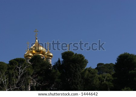 Russian Orthodox Church,Mt of Olives,Jerusalem - stock photo