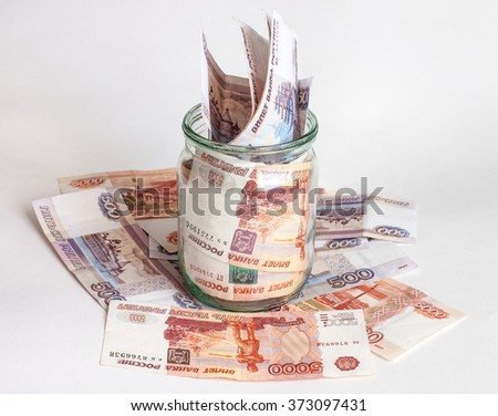 Russian paper money in glassware