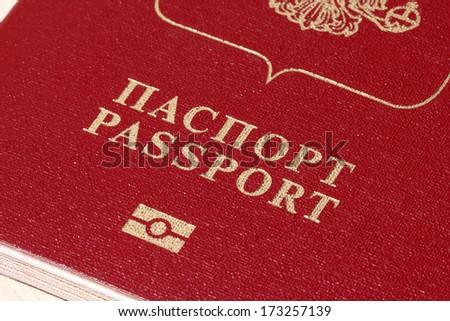 Russian passport lettering - stock photo