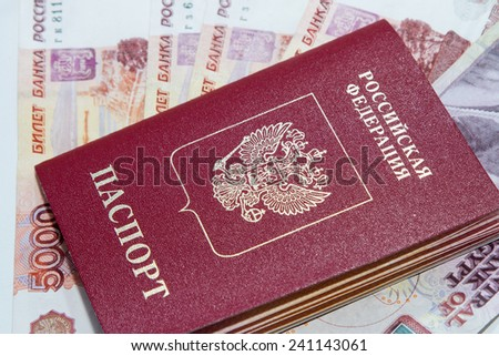 Russian passport on a background of rubles and Egyptian pounds