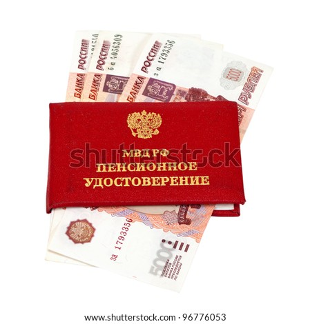 Russian Pension Certificate and money over white