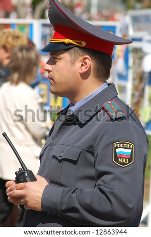 russian policeman - stock photo