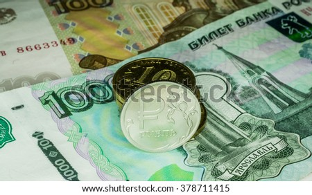 russian ruble coin and banknote