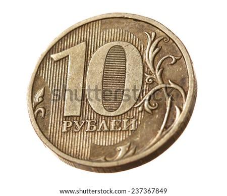 Russian ruble coins closeup. Macro, studio photo - stock photo