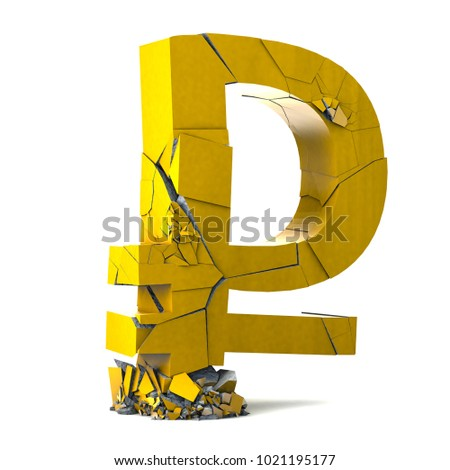 Russian Ruble Currency Symbol On White Stock Illustration 1021195177