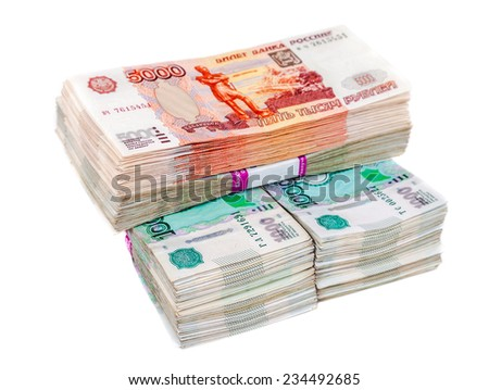 Russian rubles bills isolated on the white background - stock photo