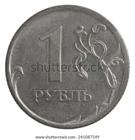 russian rubles coin isolated on white background