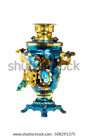 russian samovar isolated on white