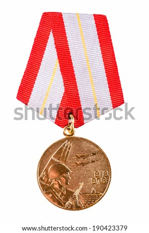 Russian (soviet) medal for participation in the Second World War on white isolated background - stock photo