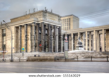 Russian State Library, HDR    - stock photo