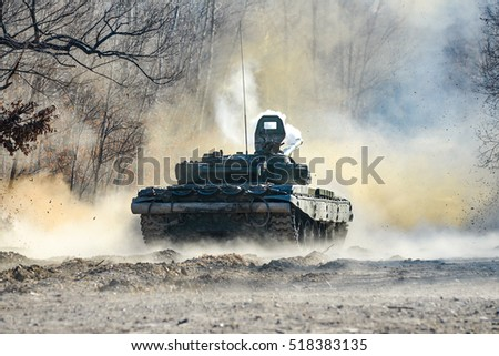 Russian tank shot on a forest road