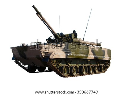 Russian tracked fighting vehicle isolated on a white background
