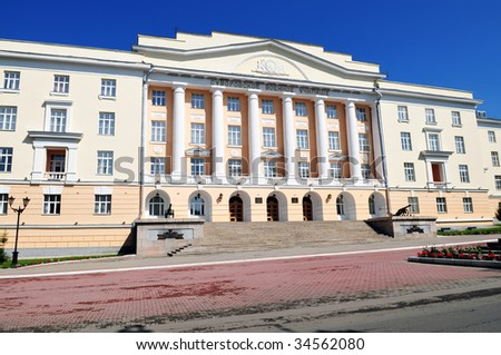 Russian war academy named for Suvorov, Yekaterinburg - stock photo
