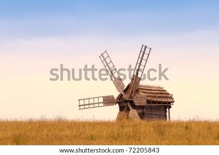 Russian windmill - stock photo