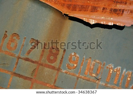 rust of the wagon wall - stock photo