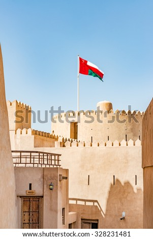 Rustaq Fort in Al Batinah Region of Oman. It is located about 175 km to the southwest of Muscat, the capital of Oman. - stock photo